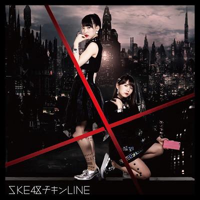 SKE48/チキンLINE(Type-A)(通常盤)(DVD付)