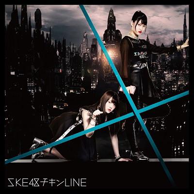 SKE48/チキンLINE(Type-C)(通常盤)(DVD付)