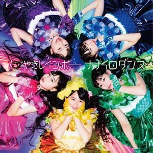 たこやきレインボー/ナナイロダンス(まいど!盤)(DVD付)