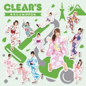 CLEAR'S/キラリ☆NiPPON(通常盤)