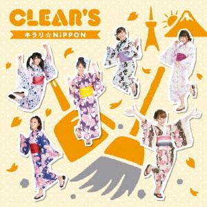CLEAR'S/キラリ☆NiPPON(タイプC)(初回生産限定盤)