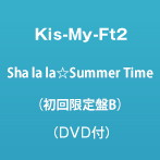Kis-My-Ft2/Sha la la☆Summer Time(初回生産限定盤B)(DVD付)