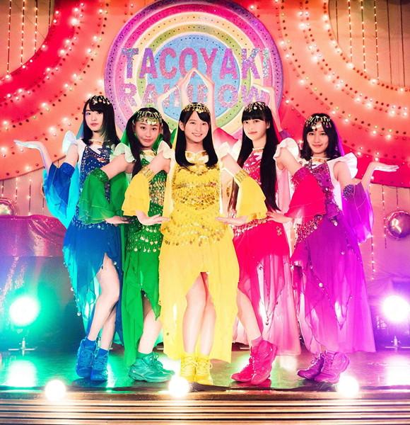 たこやきレインボー/RAINBOW 〜私は私やねんから〜(Blu-ray Disc付)