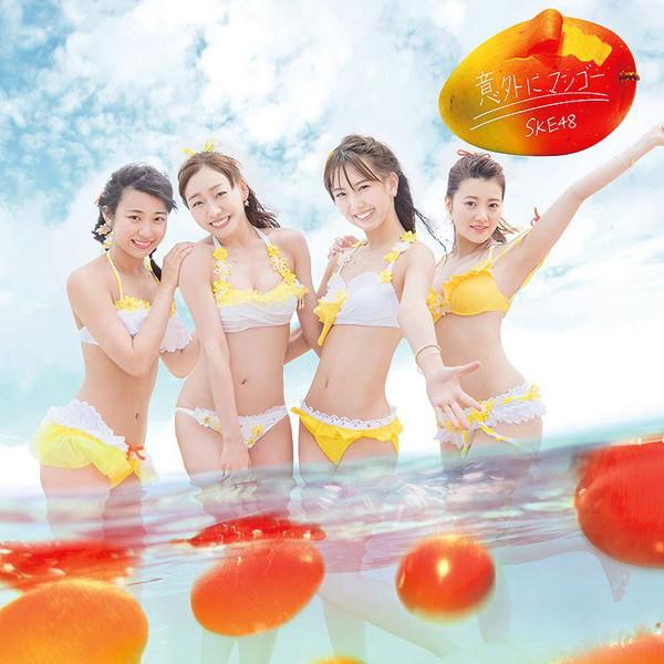 SKE48/意外にマンゴー(TYPE-B)(初回生産限定盤)(DVD付)