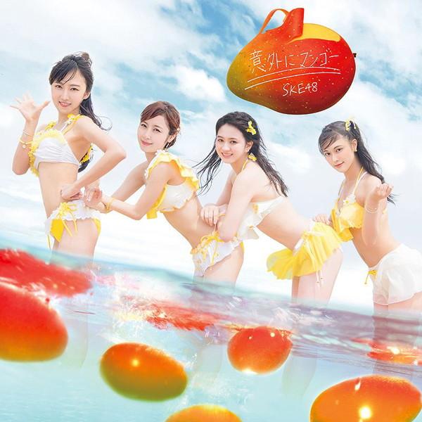 SKE48/意外にマンゴー(TYPE-D)(初回生産限定盤)(DVD付)