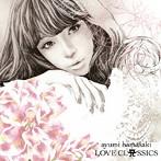 浜崎あゆみ/LOVE CLASSICS
