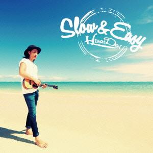 平井大/Slow & Easy(DVD付)