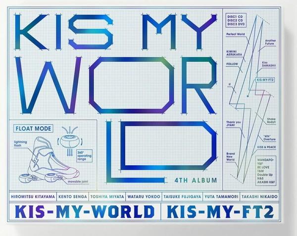 Kis-My-Ft2/KIS-MY-WORLD(初回生産限定盤A)(DVD付)