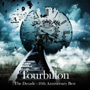 Tourbillon/The Decade- 10th Anniversary Best