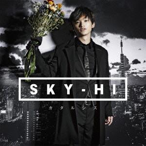 SKY-HI/カタルシス(LIVE盤)(DVD付)