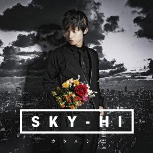 SKY-HI/カタルシス