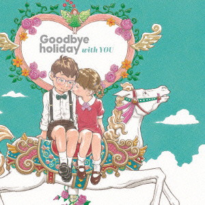 Goodbye holiday/with YOU(DVD付)