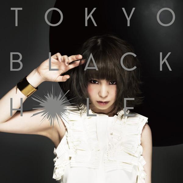 大森靖子/TOKYO BLACK HOLE