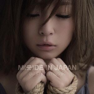浜崎あゆみ/M(A)DE IN JAPAN(Blu-ray Disc付)