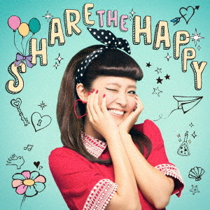 宮脇詩音/SHARE THE HAPPY(DVD付)