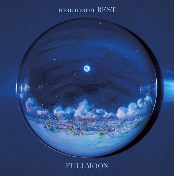 moumoon/moumoon BEST-FULLMOON-(Blu-ray Disc付)