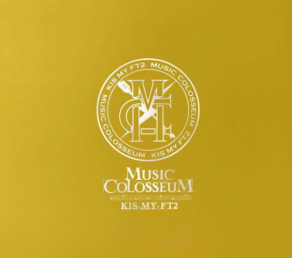 Kis-My-Ft2/MUSIC COLOSSEUM(初回生産限定盤A)(DVD付)