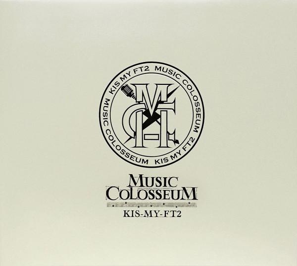 Kis-My-Ft2/MUSIC COLOSSEUM(初回生産限定盤B)(DVD付)