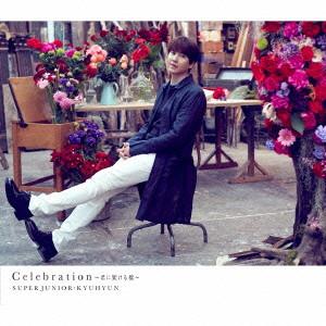 SUPER JUNIOR-KYUHYUN/Celebration〜君に架ける橋〜(DVD付)