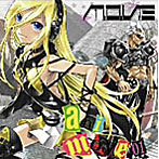 【クリックで詳細表示】m.o.v.e/anim.o.v.e 01(DVD付)