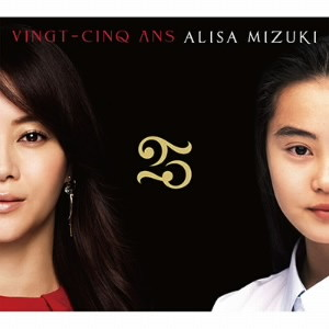 観月ありさ/VINGT-CINQ ANS(3DVD付)