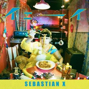 SEBASTIAN X/イェーイ(DVD付)