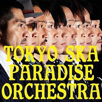 東京スカパラダイスオーケストラ/Walkin'(初回限定盤)(DVD付)