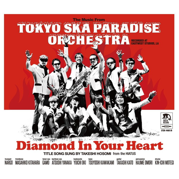 東京スカパラダイスオーケストラ/Diamond In Your Heart(DVD付)