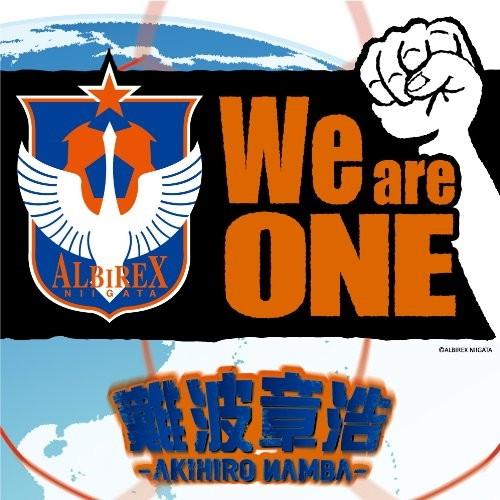 難波章浩/We are ONE