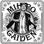 【クリックで詳細表示】MIHIRO~マイロ~/MIHIRO GAIDEN マイロ外伝