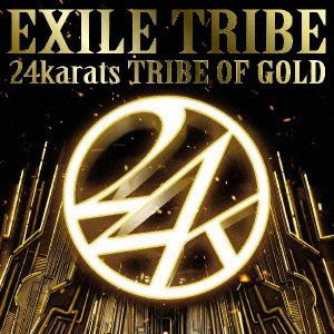 EXILE TRIBE/24karats TRIBE OF GOLD(DVD付)