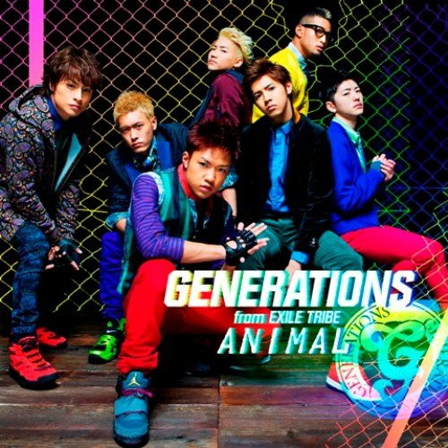 GENERATIONS from EXILE TRIBE/ANIMAL(DVD付)