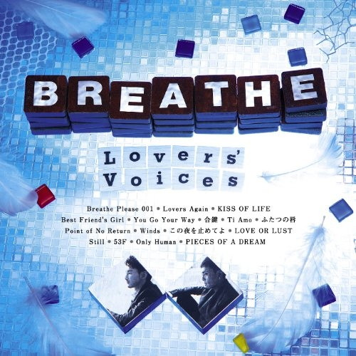 BREATHE/「Lovers' Voices」〜松尾潔作品COVER BEST〜(DVD付)