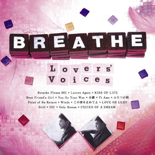 BREATHE/「Lovers' Voices」〜松尾潔作品COVER BEST〜
