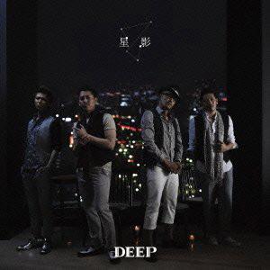 DEEP/星影