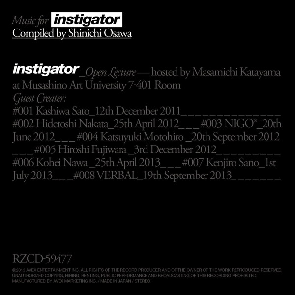 Shinichi Osawa/Music for instigator Compiled by Shinichi Osawa