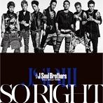 三代目_J_Soul_Brothers SO_RIGHT