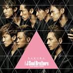 三代目_J_Soul_Brothers S.A.K.U.R.A.