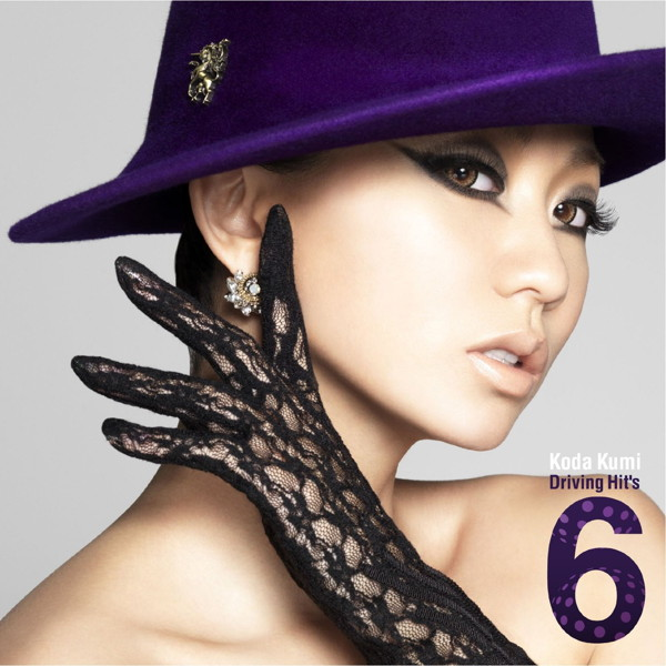 倖田來未/Koda Kumi Driving Hit's 6