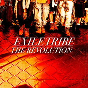 EXILE TRIBE/THE REVOLUTION(DVD付)