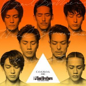 三代目 J Soul Brothers from EXILE TRIBE/C.O.S.M.O.S.〜秋桜〜
