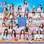 E-girls/Highschool love(DVD付)