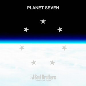 三代目 J Soul Brothers from EXILE TRIBE/PLANET SEVEN(2DVD付)