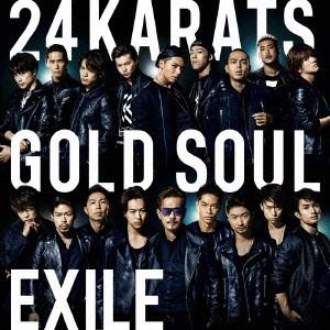 EXILE/24karats GOLD SOUL