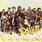 EXILEKi•mi•ni•mu•chu