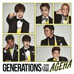 GENERATIONS from EXILE TRIBE/AGEHA(DVD付)