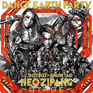 DANCE EARTH PARTY feat.banvox+DRUM TAO/NEO ZIPANG〜UTAGE〜(DVD付)