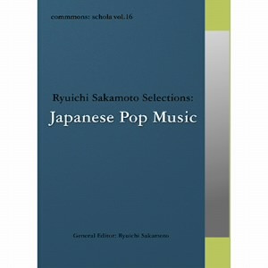 commmons:schola vol.16 Ryuichi Sakamoto Selections:Japanese Pop Music