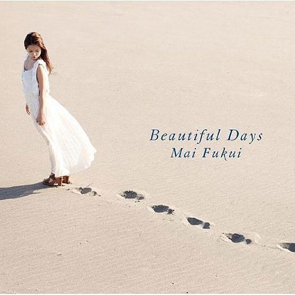 ふくい舞/Beautiful Days(DVD付)