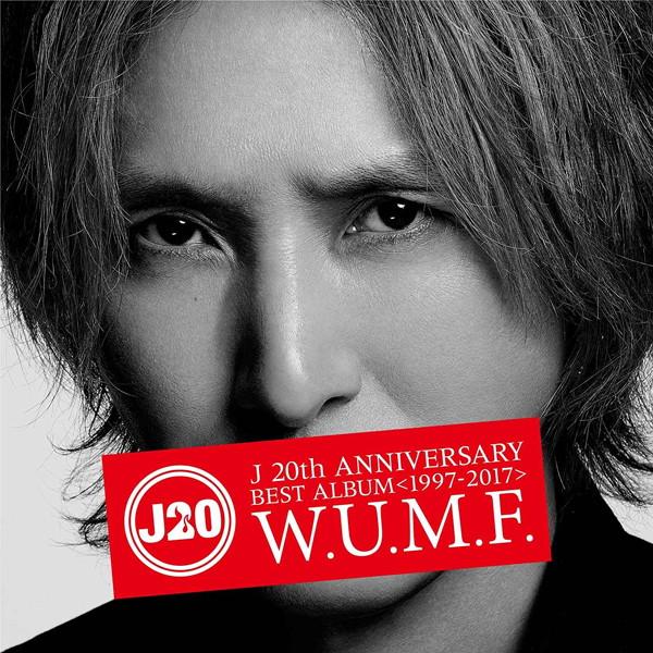 J/J 20th Anniversary BEST ALBUM  W.U.M.F.(Blu-ray Disc付)